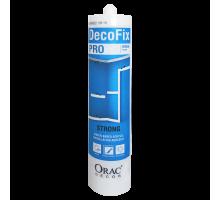 Клей для плинтуса Oracdecor FDP500 DecoFix Pro монтажный, 310 мл